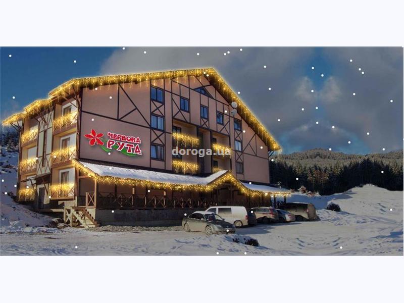 Гостиница Червона Рута