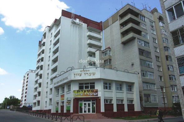 Гостиница Шаарей Цион
