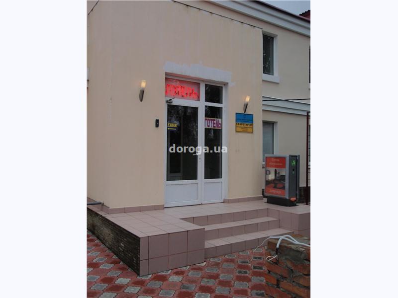 Мини-отель Богуславль