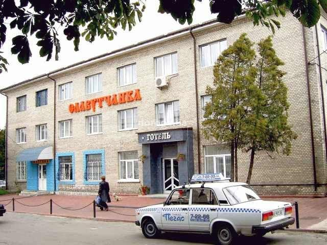 Гостиница Славутчанка