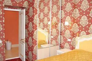 Отель Роял Парк Отель