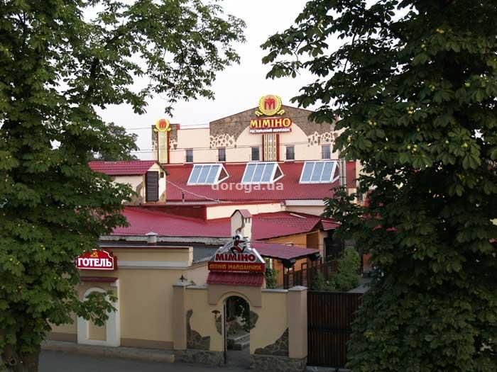 Мини-отель Мимино