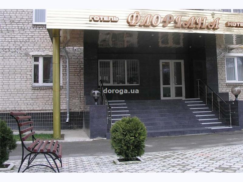 Гостиница Флориана