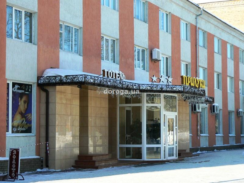 Гостиница Прилуки