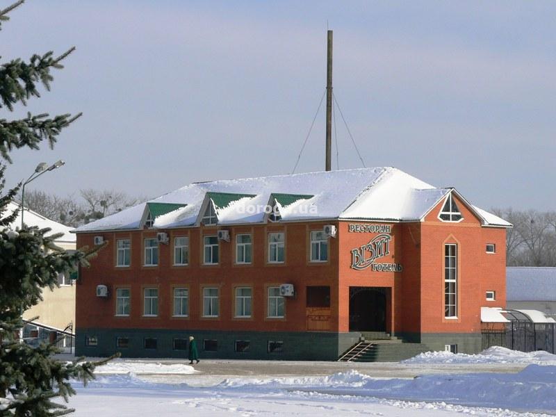 Гостиница Визит