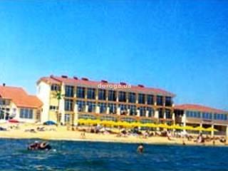 Гостиница Хижина Робинзона