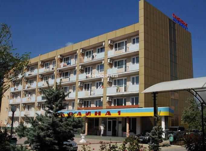 Пансионат Украина-1