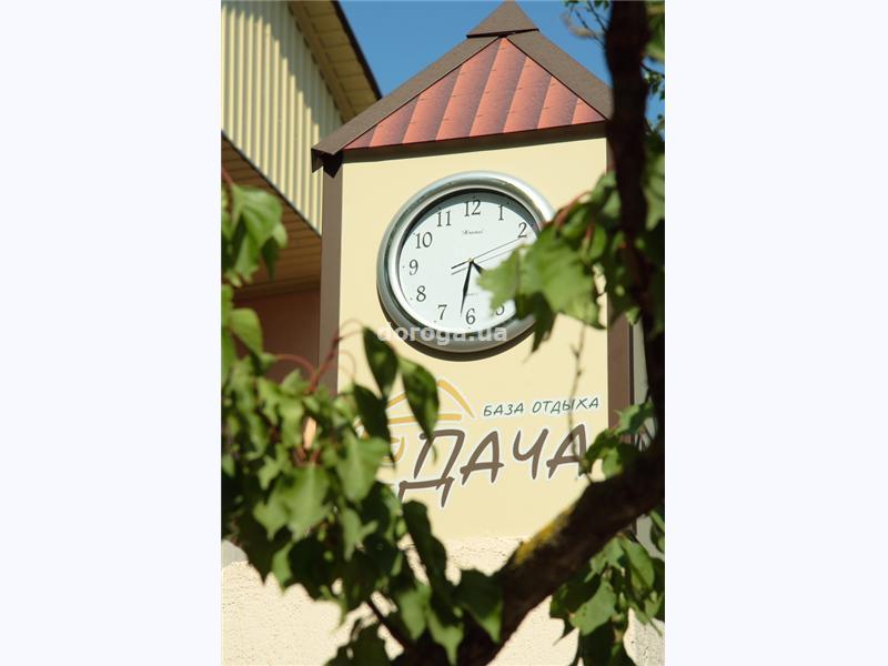 База отдыха Дача