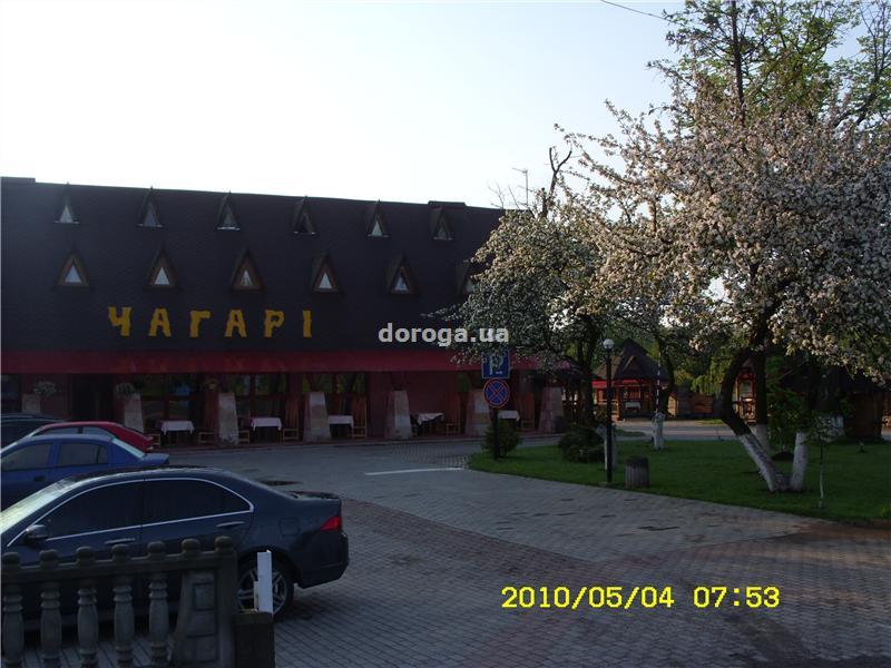 Мотель Чагари