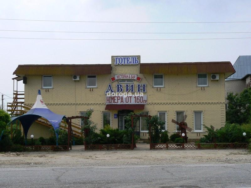 Мотель Двин
