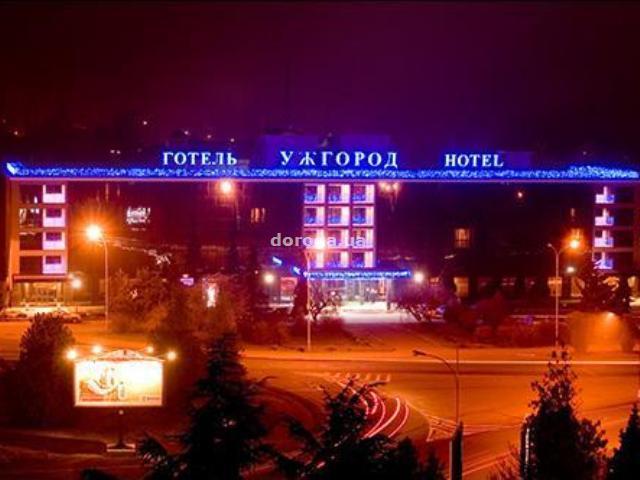 Гостиница Ужгород