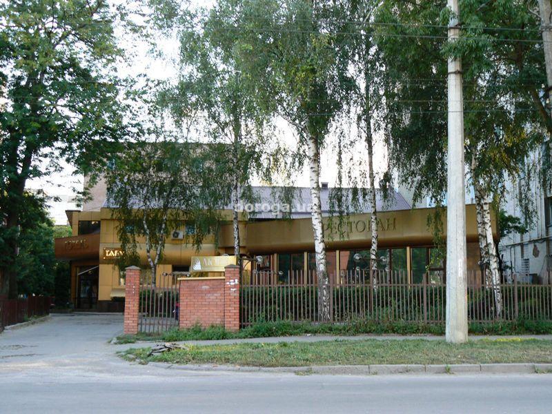 Мини-отель Любэ