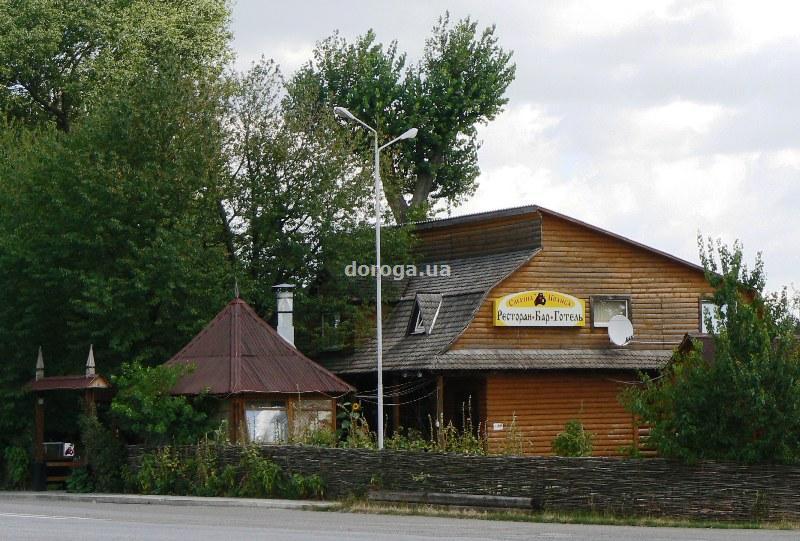 Мотель Смачна Колыба