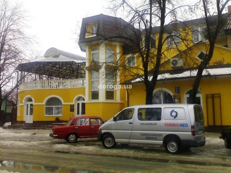 Мини-отель Золотой лев