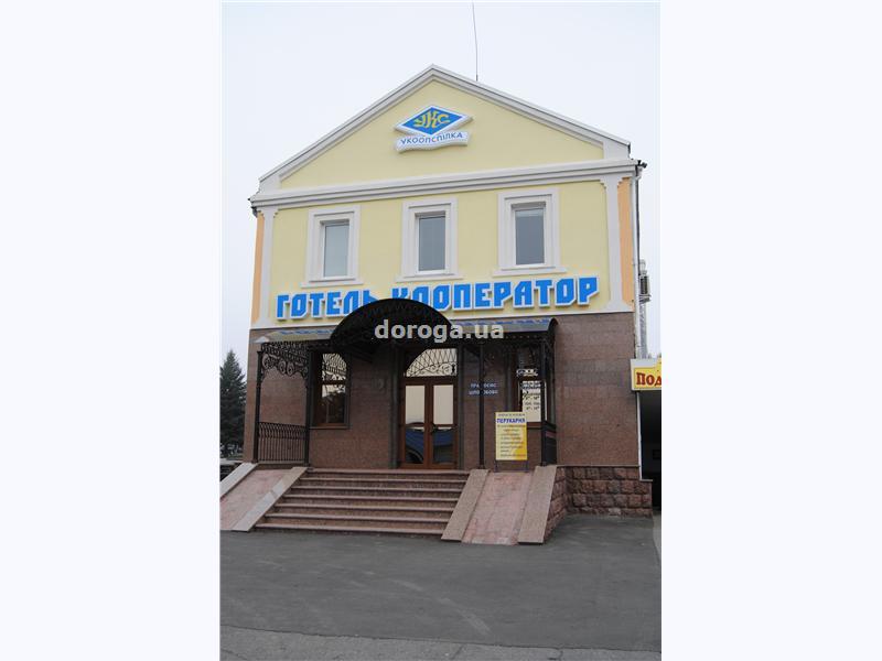 Мини-отель Кооператор