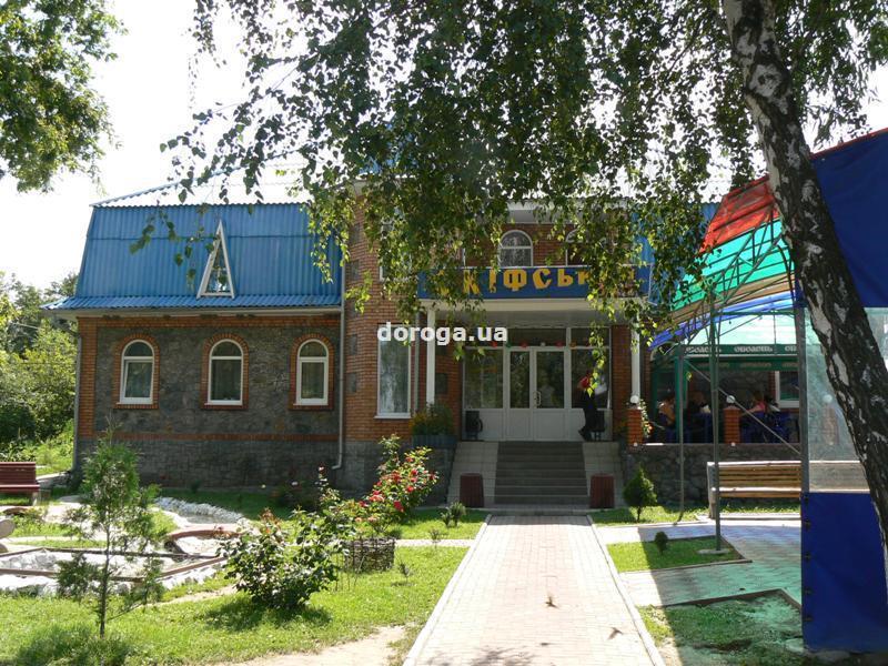 Мотель Скифский вал