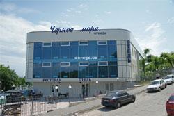 Отель Черное море Отрада