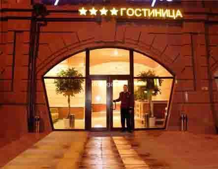 Отель Черное море Привоз