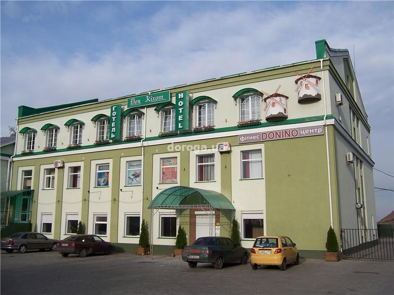 Мини-отель Дон Кихот