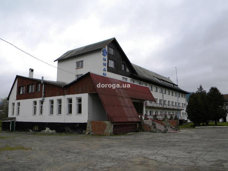 База отдыха Динамо