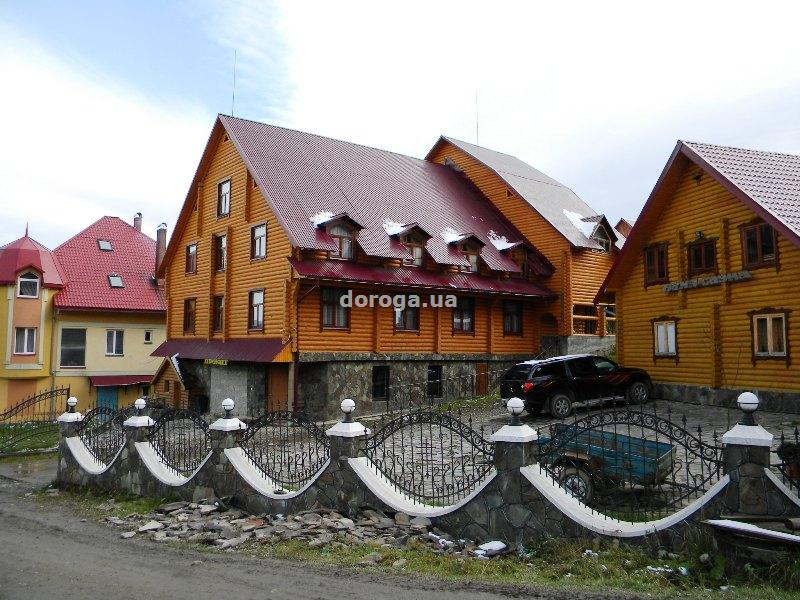 Гостиница Шепот Карпат