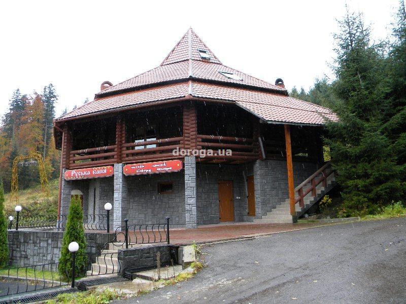Мини-отель Экстрим