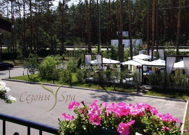 Отель Сезоны СПА