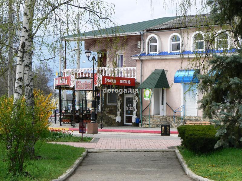 Отель Графская пристань