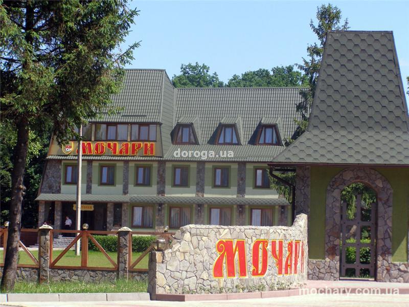 Мотель Мочары