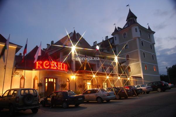 Гостиница Ксения