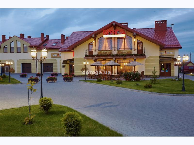 Мини-отель Рафаэль