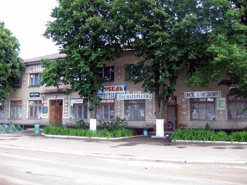 Гостиница Убедь