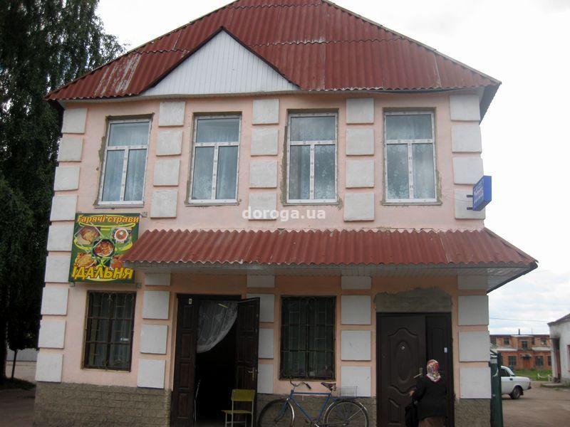 Мини-отель Караван