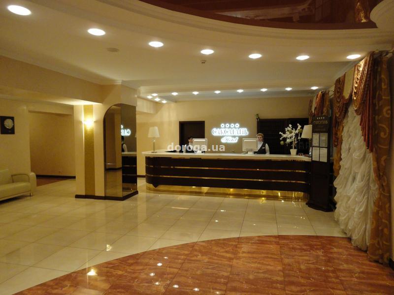 Отель Саксагань
