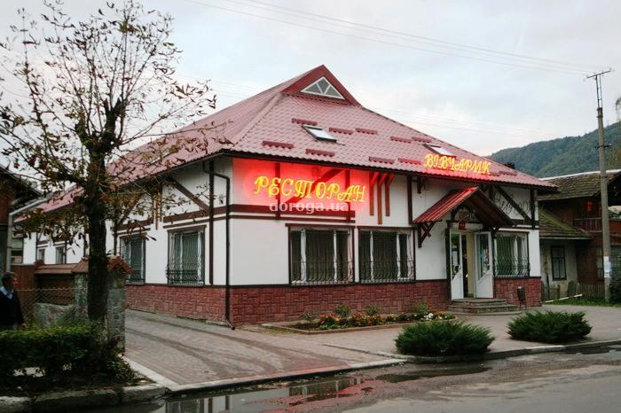 Мини-отель Вивчарык