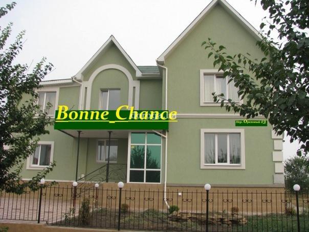Мини-отель Бон Шанс