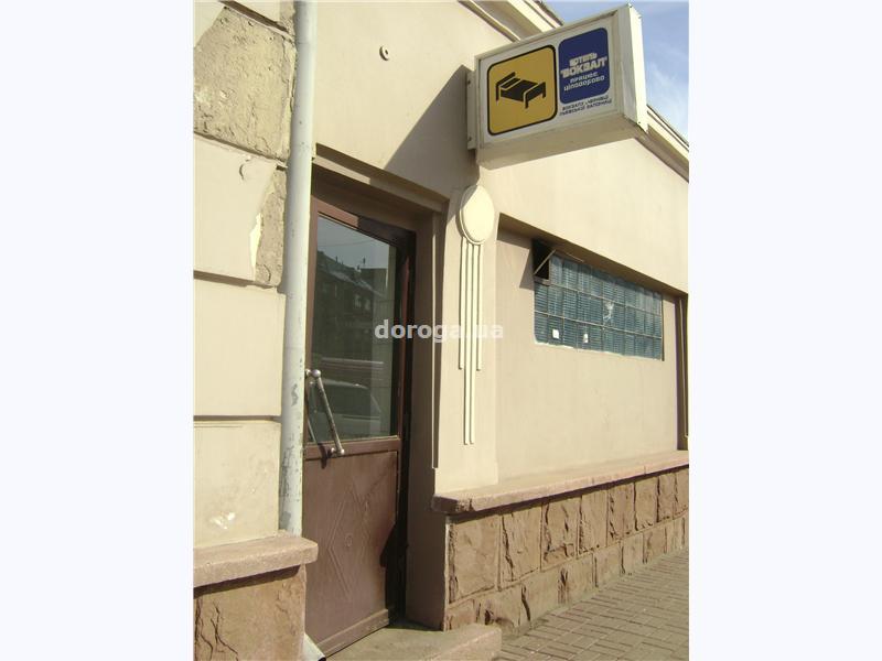 Гостиница Вокзал