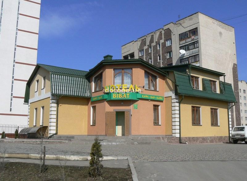 Мини-отель Виват