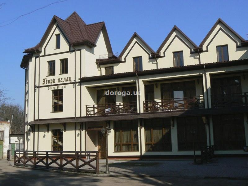 Гостиница Георг Палац