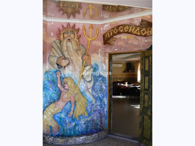 Мотель Посейдон