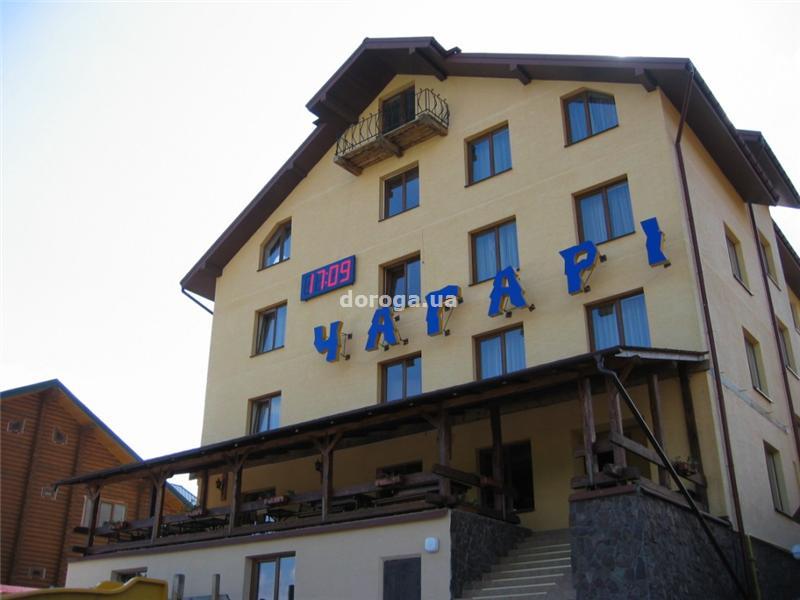 Отель Чагари
