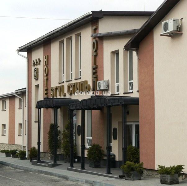 Гостиница Стиль
