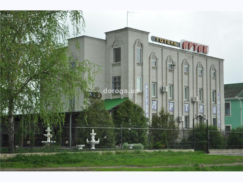 Гостиница Артак