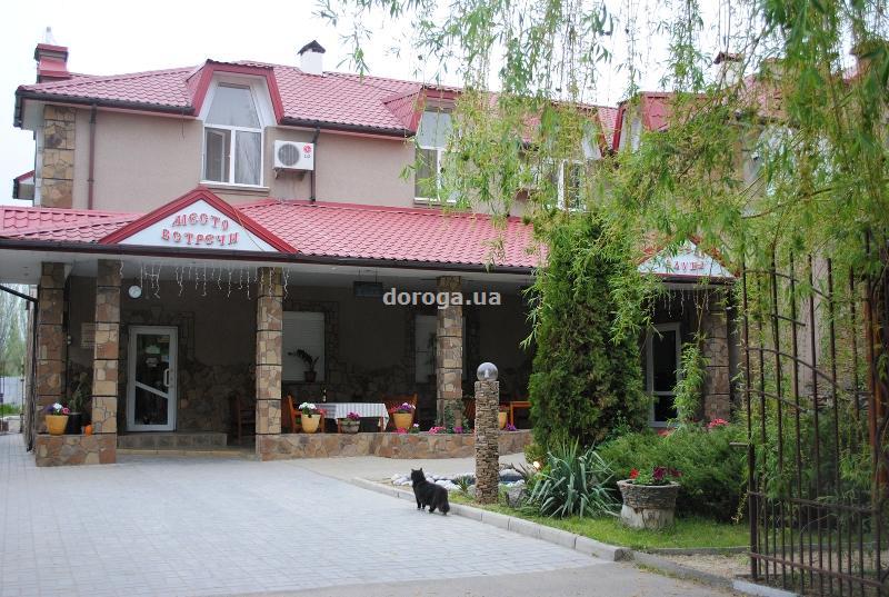Мотель Место встречи