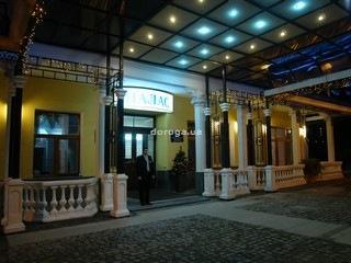 Отель Палас