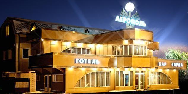 Гостиница Аэрополь