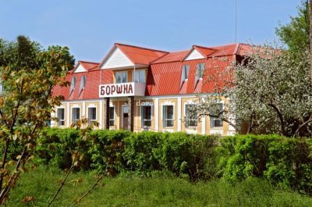 Мотель Боршна