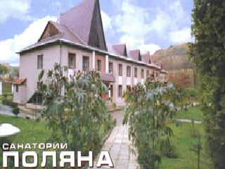 Санаторий Поляна
