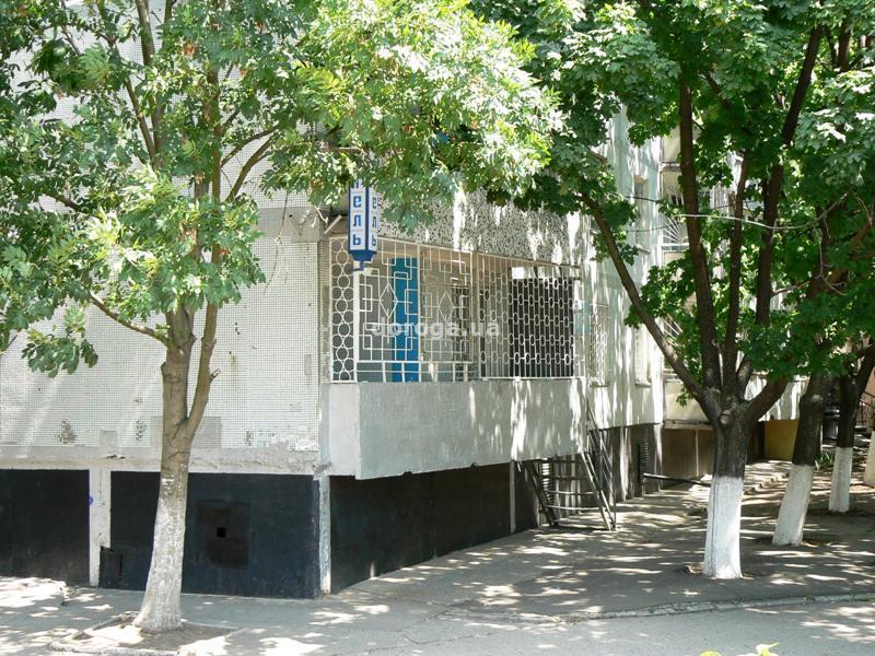 Гостиница ЮУ АЭС