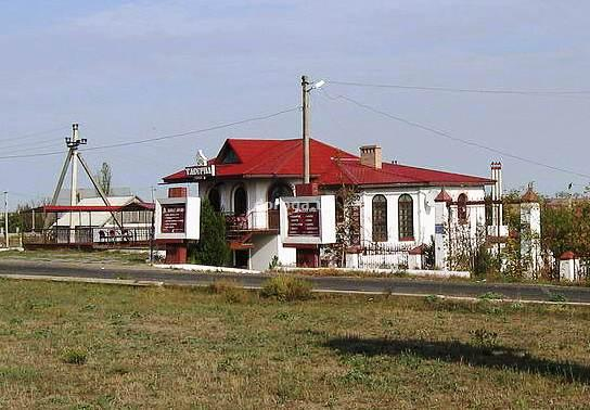 Мотель Таверна